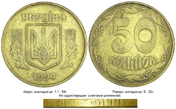 Переплавка монет набор монет бородино 28 шт